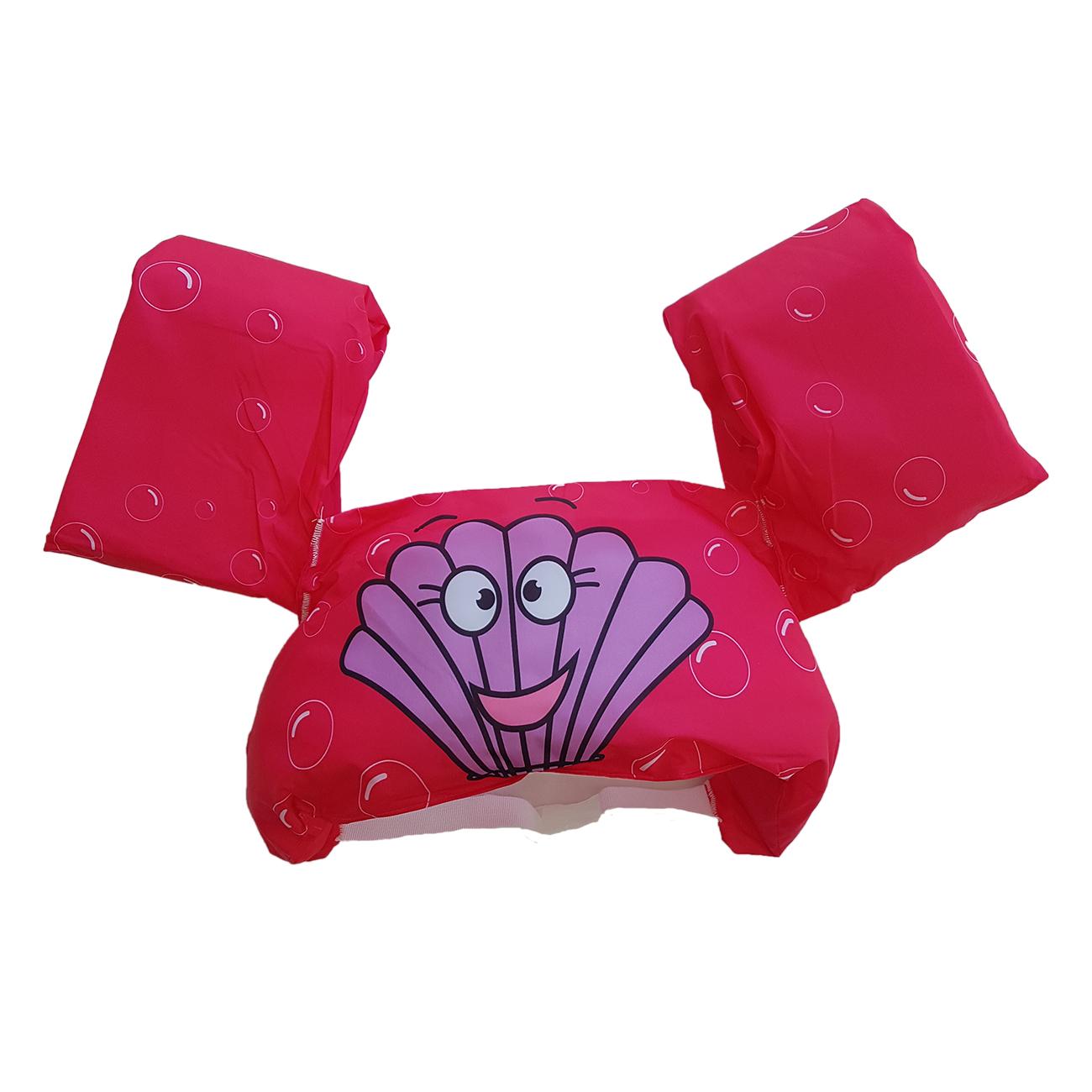 Kelluke 3-osainen uutuusmalli Pinkki Simpukka